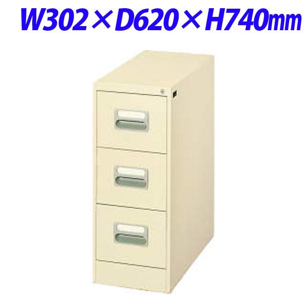 ライオン事務器 カードキャビネット W302×D620×H740mm アイボリー A5-13N 452-00【代引不可】【送料無料(一部地域除く)】