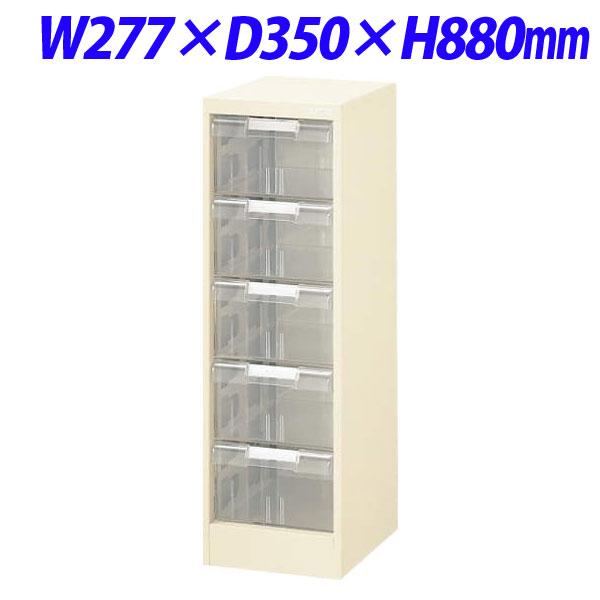 ライオン事務器 パンフレットケース W277×D350×H880mm アイボリー A4-1057ET 474-34【代引不可】【送料無料(一部地域除く)】