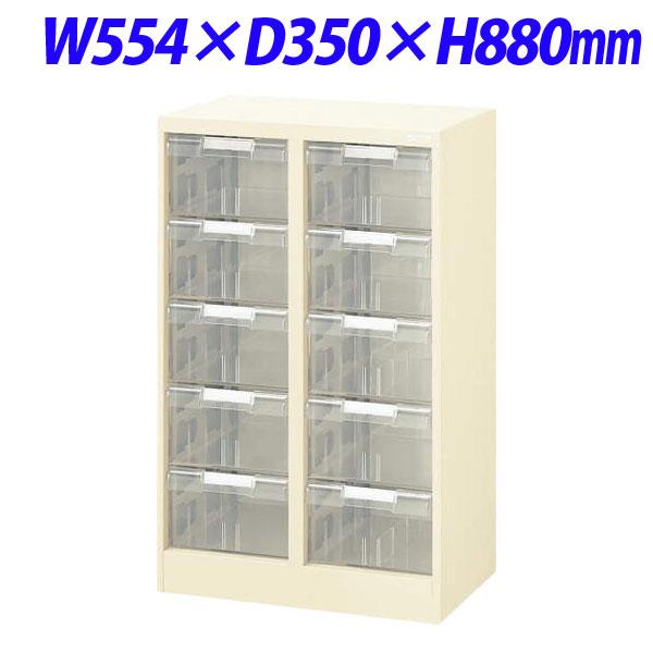 ライオン事務器 パンフレットケース W554×D350×H880mm アイボリー A4-2107ET 474-35【代引不可】【送料無料(一部地域除く)】