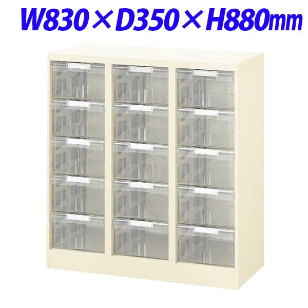 ライオン事務器 パンフレットケース W830×D350×H880mm アイボリー A4-3157ET 474-36【代引不可】【送料無料(一部地域除く)】