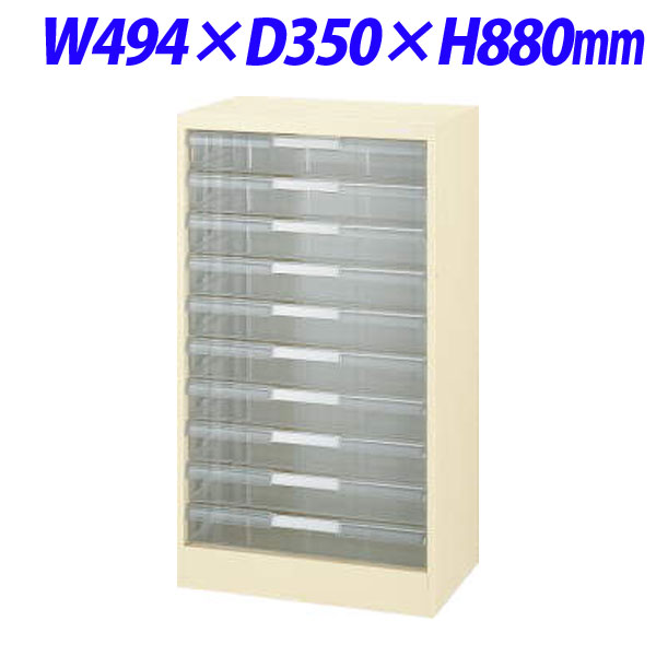 ライオン事務器 パンフレットケース W494×D350×H880mm アイボリー A3-1102ET 474-30【代引不可】【送料無料(一部地域除く)】