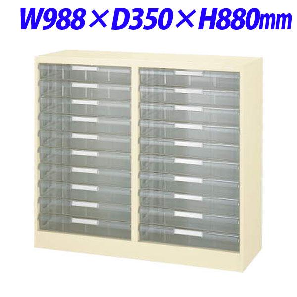ライオン事務器 パンフレットケース W988×D350×H880mm アイボリー A3-2202ET 474-32【代引不可】【送料無料(一部地域除く)】