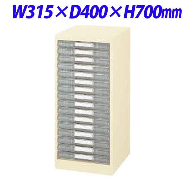 ライオン事務器 パンフレットケース W315×D400×H700mm アイボリー B4-1161ET 474-09【代引不可】【送料無料(一部地域除く)】