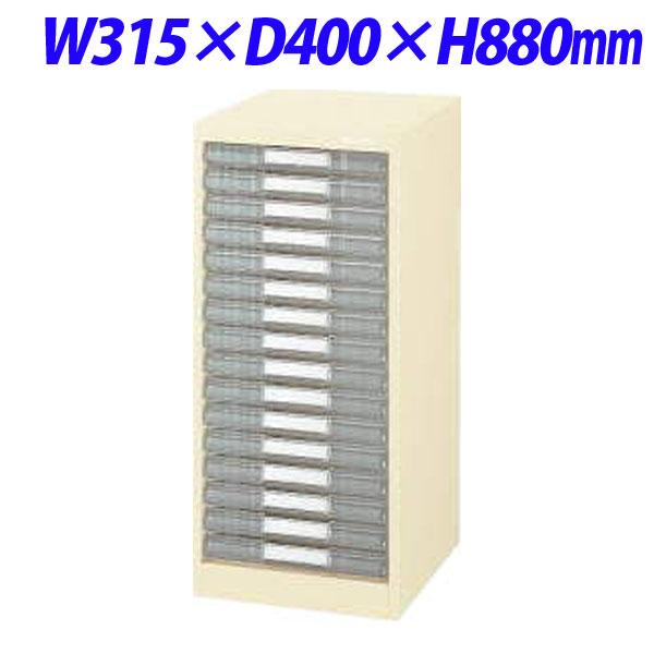 ライオン事務器 パンフレットケース W315×D400×H880mm アイボリー B4-1102ET 474-14【代引不可】【送料無料(一部地域除く)】