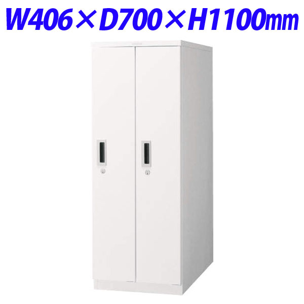 ライオン事務器 デスクサイド用ロッカー W406×D700×H1100mm ホワイト No.42-WDS 582-91【代引不可】【送料無料(一部地域除く)】