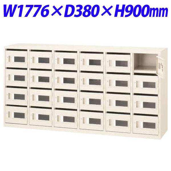 ライオン事務器 メールボックス W1776×D380×H900mm アイボリー MB-824KT 583-51【代引不可】【送料無料(一部地域除く)】
