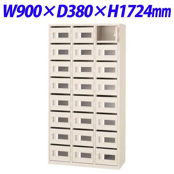 ライオン事務器 メールボックス W900×D380×H1724mm アイボリー MB-724KT 583-55【代引不可】【送料無料(一部地域除く)】