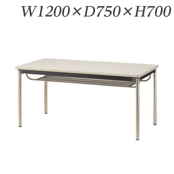 ライオン事務器 ミーティング用テーブル RTタイプ W1200×D750×H700mm ステンレス脚 RT-1275SB 390-78【代引不可】【送料無料(一部地域除く)】