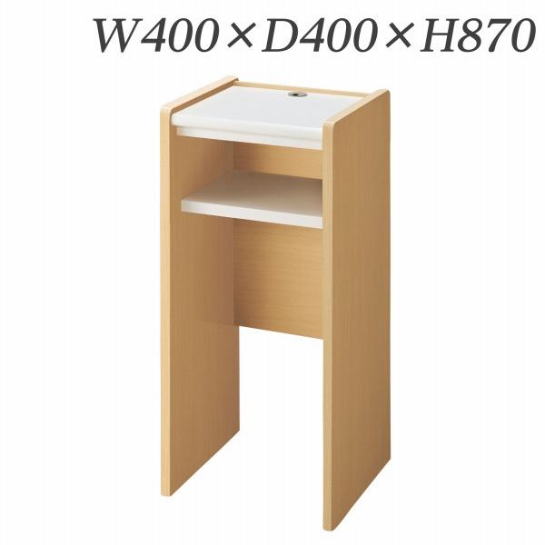 ライオン事務器 電話台 W400×D400×H870mm MA-40TB 573-65【代引不可】【送料無料(一部地域除く)】