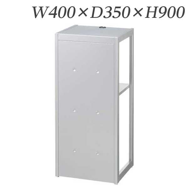 ライオン事務器 電話台 W400×D350×H900mm No.400TB 535-40【代引不可】【送料無料(一部地域除く)】