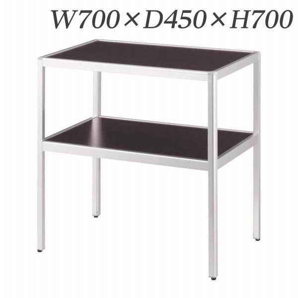 ライオン事務器 コーナーテーブル W700×D450×H700mm ブラックウッド CT-700B 638-60【代引不可】