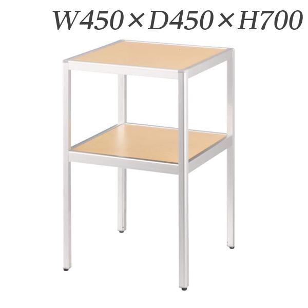 ライオン事務器 コーナーテーブル W450×D450×H700mm ナチュラル CT-450N 638-64【代引不可】【送料無料(一部地域除く)】
