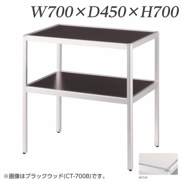 ライオン事務器 コーナーテーブル W700×D450×H700mm ホワイト CT-700W 638-66【代引不可】【送料無料(一部地域除く)】