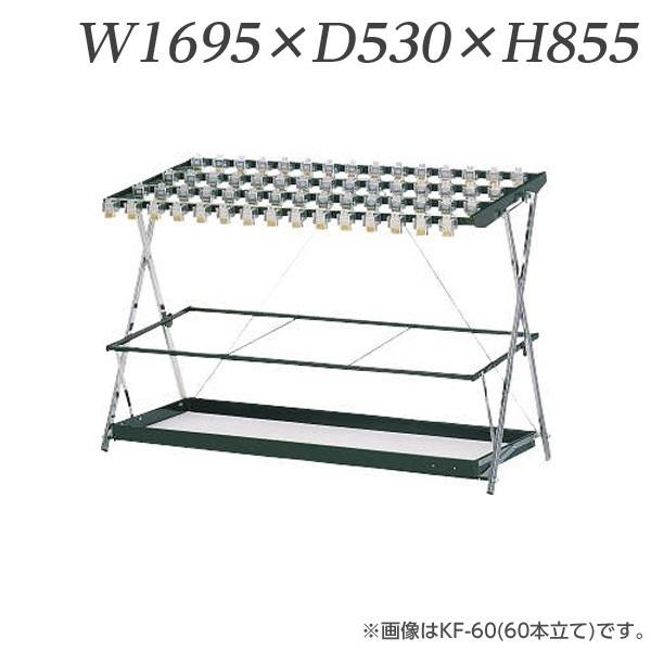 ライオン事務器 鍵付傘立 W1695×D530×H855mm KF-80 546-96【代引不可】【送料無料(一部地域除く)】