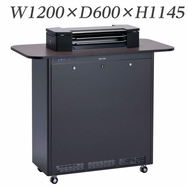 ライオン事務器 喫煙テーブル ハイタイプ W1200×D600×H1145mm JFMJPH4X 589-71【代引不可】【送料無料(一部地域除く)】