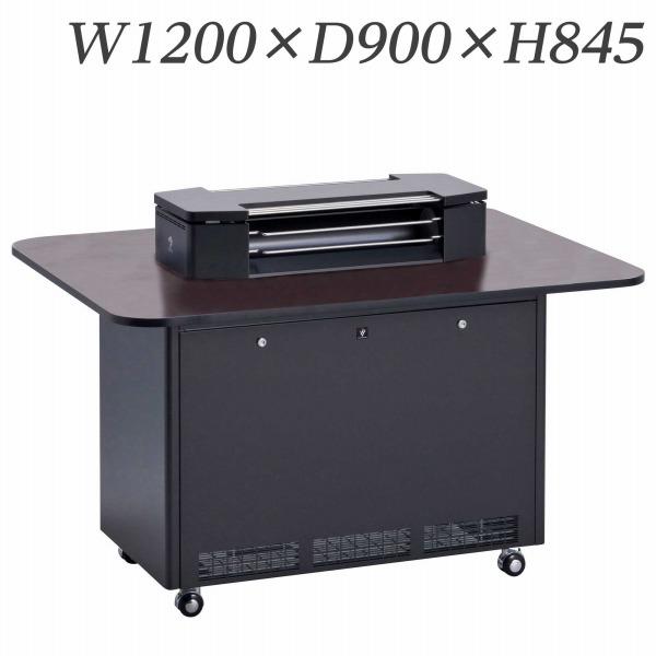 ライオン事務器 喫煙テーブル ロータイプ W1200×D900×H845mm JFMJPL2X 589-72【代引不可】【送料無料(一部地域除く)】