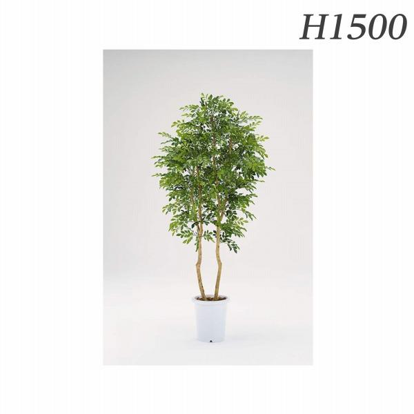 ライオン事務器 人工植物 シルクジャスミン 約H1500mm CK-245 577-78【代引不可】【送料無料(一部地域除く)】