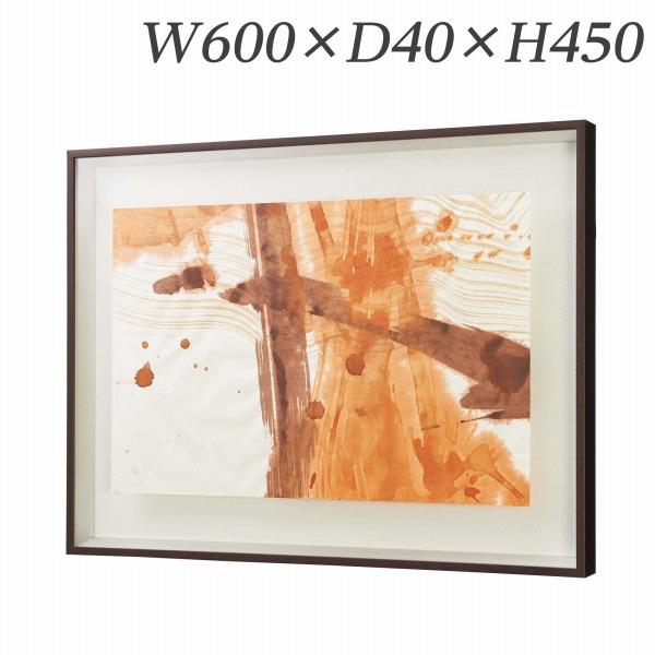 ライオン事務器 アート W600×D40×H450mm 和紙 AD-600P 576-59【代引不可】【送料無料(一部地域除く)】