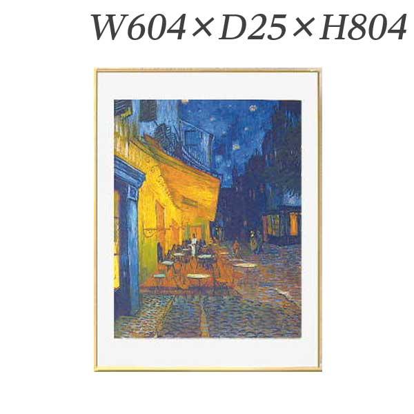 ライオン事務器 アート W604×D25×H804mm ナイトカフェ 576-40【代引不可】【送料無料(一部地域除く)】