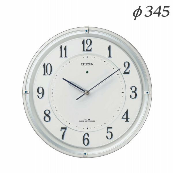 シチズン 電波時計 Φ345mm サイレントソーラーM817 4MY817-003 343-32【代引不可】【送料無料(一部地域除く)】
