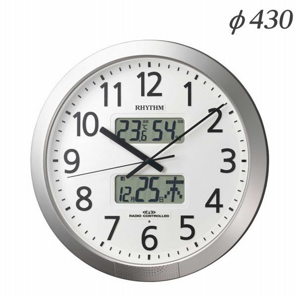 シチズン 電波時計 Φ430mm プログラムカレンダー404SR 4FN404019 343-12【代引不可】【送料無料(一部地域除く)】