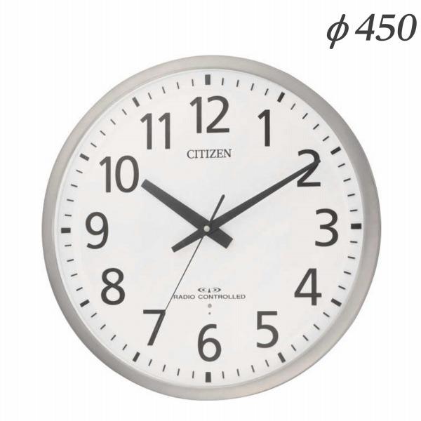 シチズン 電波時計 Φ450mm スペイシーM463 8MY463-019 343-26【代引不可】【送料無料(一部地域除く)】