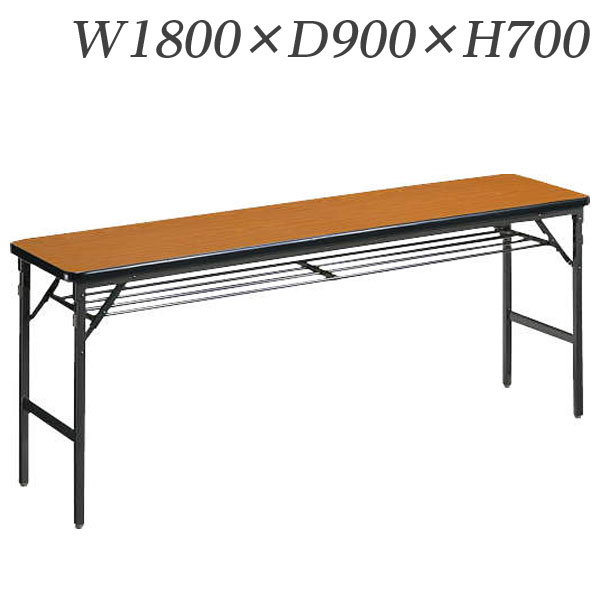 ライオン事務器 ゼミテーブル 高級タイプ W1800×D900×H700mm LV-1890【代引不可】【送料無料(一部地域除く)】