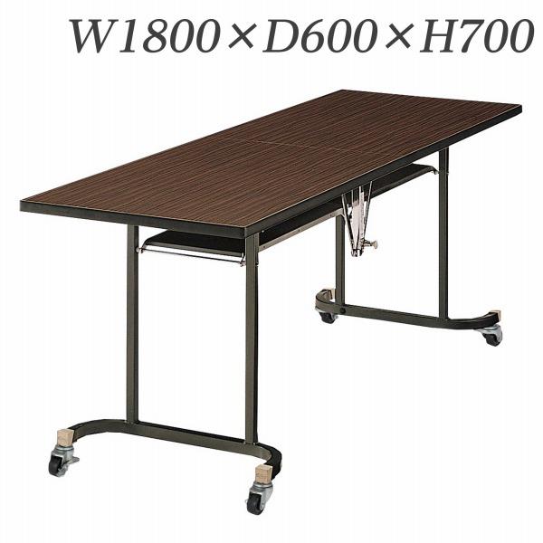 ライオン事務器 デリカテーブル ソフトエッジタイプ W1800×D600×H700mm BK-1S【代引不可】【送料無料(一部地域除く)】