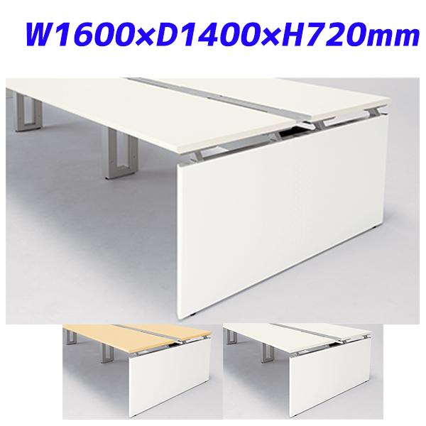 ライオン事務器 フリーアドレスタイプデスク 基本型 両面タイプ ホワイト脚 ディベラFA W1600×D1400×H720mm VFA-1614K【代引不可】【送料無料(一部地域除く)】