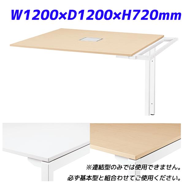 ライオン事務器 マルチワークテーブル スクエアテーブル型 連結型 イトラム W1200×D1200×H720mm ITL-1212R【代引不可】【送料無料(一部地域除く)】