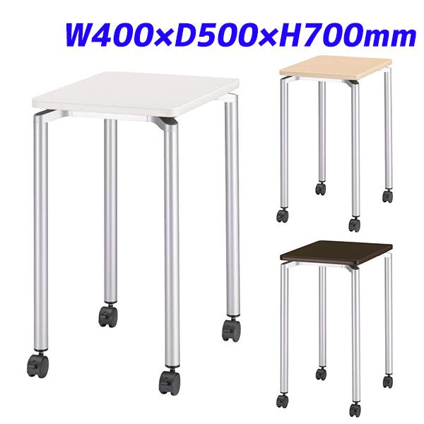 ライオン事務器 サポート用テーブル カロティア W400×D500×H700mm CO-045SC【代引不可】【送料無料(一部地域除く)】