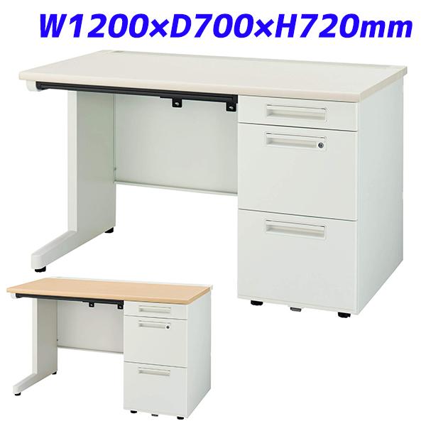 ライオン事務器 片袖机 ビジネスデスク L字脚タイプ YDHシリーズ W1200×D700×H720mm YDH-M127SLS-D【代引不可】【送料無料(一部地域除く)】