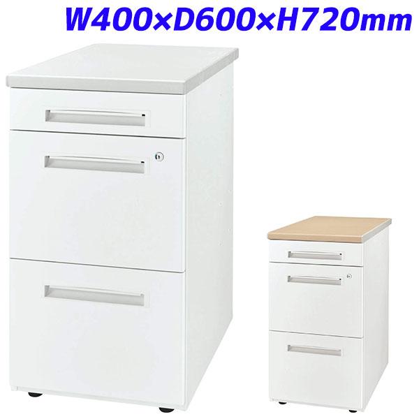 ライオン事務器 脇机 ビジネスデスク LDVシリーズ W400×D600×H720mm LDV-M046E-D【代引不可】【送料無料(一部地域除く)】