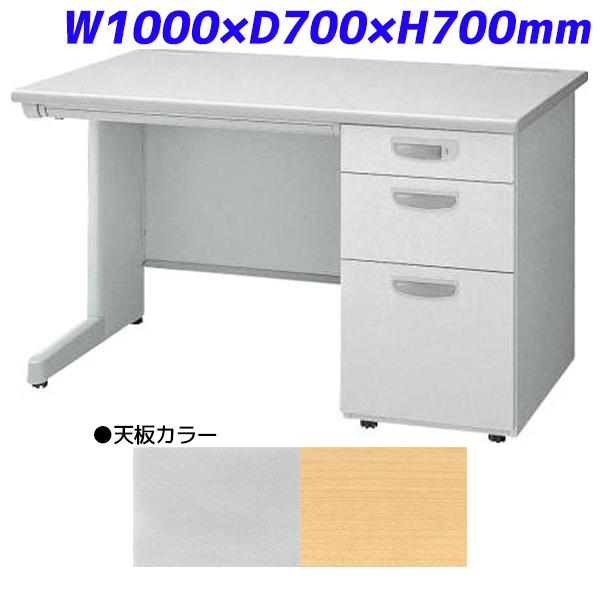 ライオン事務器 片袖机 ビジネスデスク EDシリーズ H700タイプ W1000×D700×H700mm ED-E107S-B【代引不可】【送料無料(一部地域除く)】
