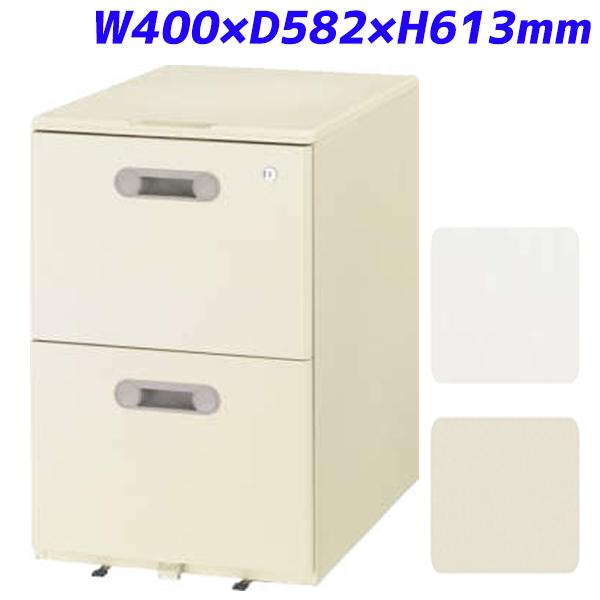 ライオン事務器 ワゴン 引出し3段 LTシリーズ W400×D582×H613mm LT-N043A【代引不可】【送料無料(一部地域除く)】