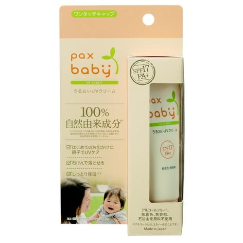 お肌にやさしい成分のベビー用日焼け止めクリーム。 パックスベビー UVクリーム 40g [SPF17/PA+]