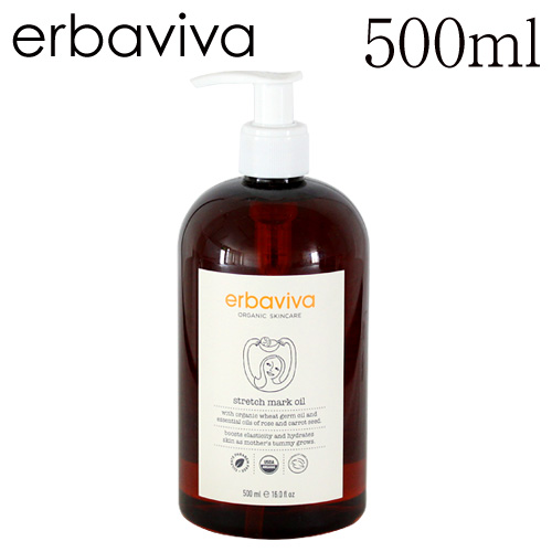 エルバビーバ (erbaviva) ストレッチマークオイル STMオイル ジャンボサイズ 500ml 【送料無料(一部地域除く)】