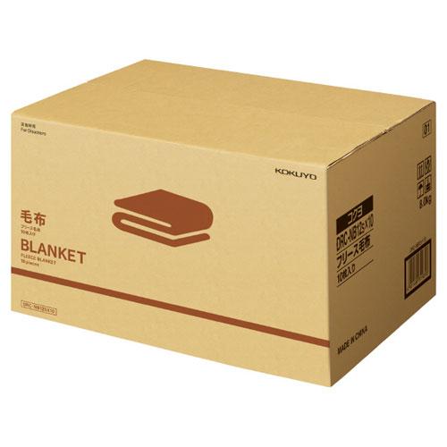 コクヨ フリース毛布 10枚入り DRC-NB12SX10 【代引不可】【送料無料(一部地域除く)】