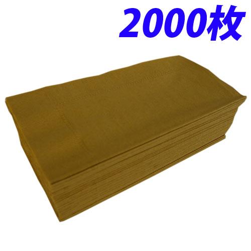 2プライ ナフキン 45cm 八ツ折り オレンジ 2000枚【代引不可】【送料無料(一部地域除く)】