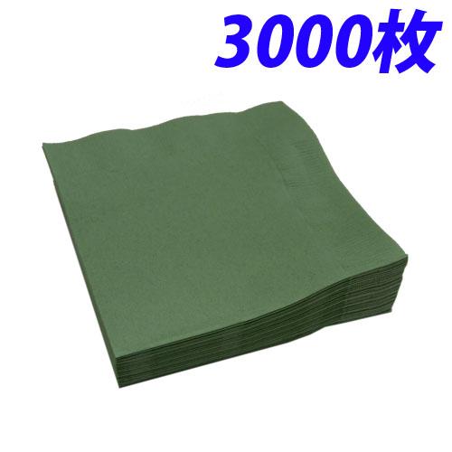 2プライ ナフキン 25cm 四ツ折り グリーン 3000枚【代引不可】【送料無料(一部地域除く)】