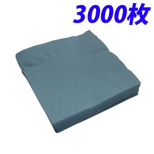 2プライ ナフキン 25cm 四ツ折り ブルー 3000枚【代引不可】【送料無料(一部地域除く)】