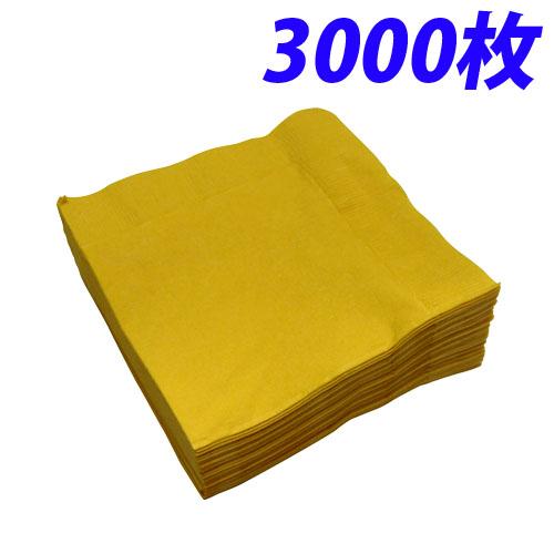 2プライ ナフキン 25cm 四ツ折り レモン 3000枚【代引不可】【送料無料(一部地域除く)】