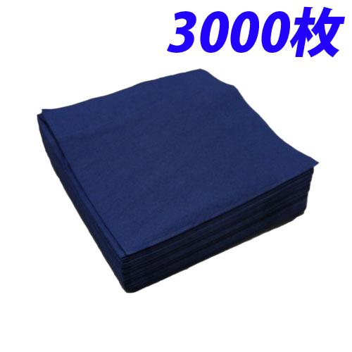 2プライ ナフキン 25cm 四ツ折り フレンチブルー 3000枚【代引不可】【送料無料(一部地域除く)】
