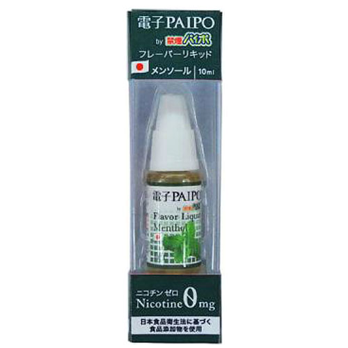 日本食品衛生法に基づく食品添加物のみを使用したフレーバー マルマン パイポ 電子PAIPO PAIPO 10ml フレーバーリキッド 電子パイポ メンソール タバコ 日本正規代理店品 《週末限定タイムセール》