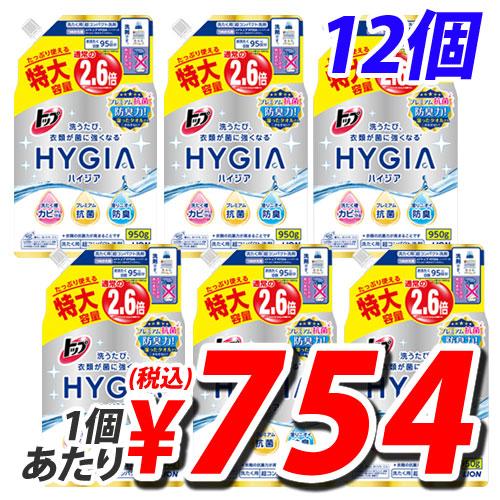ライオン トップ ハイジア 詰替 特大 950g×12個 【送料無料(一部地域除く)】