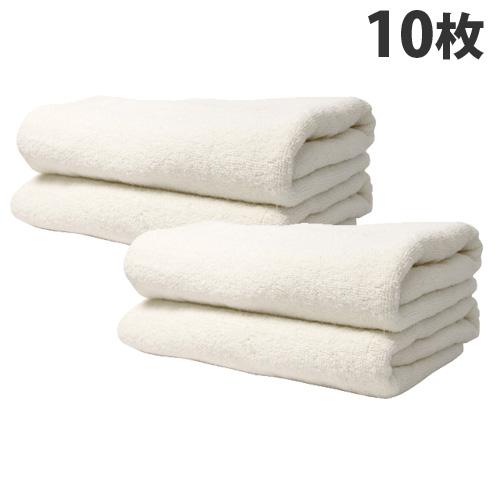 キラット 綿100%使い勝手抜群バスタオル オフホワイト 10枚 【送料無料(一部地域除く)】