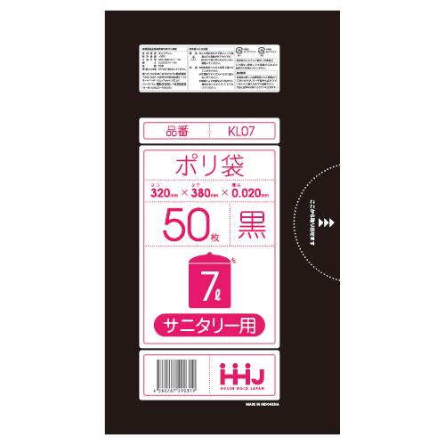 サニタリー用に最適なポリ袋です 超目玉 買収 トイレコーナー用ポリ袋 50枚