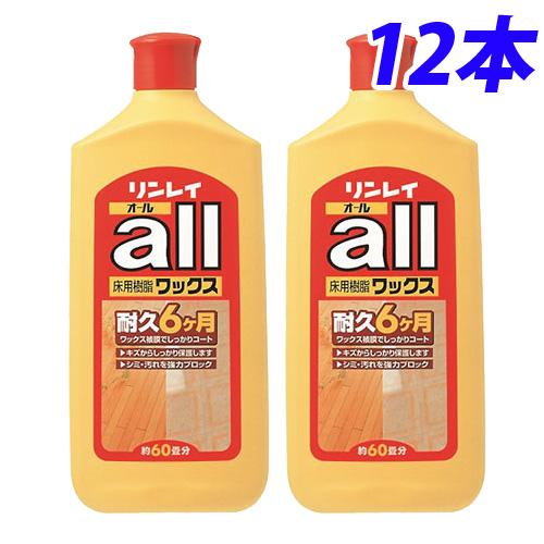 リンレイ オール 1L×12本 【送料無料(一部地域除く)】