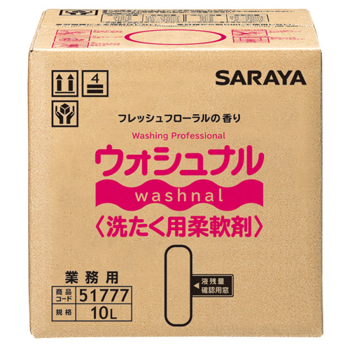 サラヤ ウォシュナル 洗たく用柔軟剤 10L B.I.B. 【送料無料(一部地域除く)】