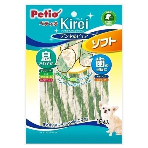 コラーゲンの繊維が歯に食い込むブラッシング構造 売れ筋商品 Kirei 低価格化 デンタルピュア 10%OFF ソフト 10本入